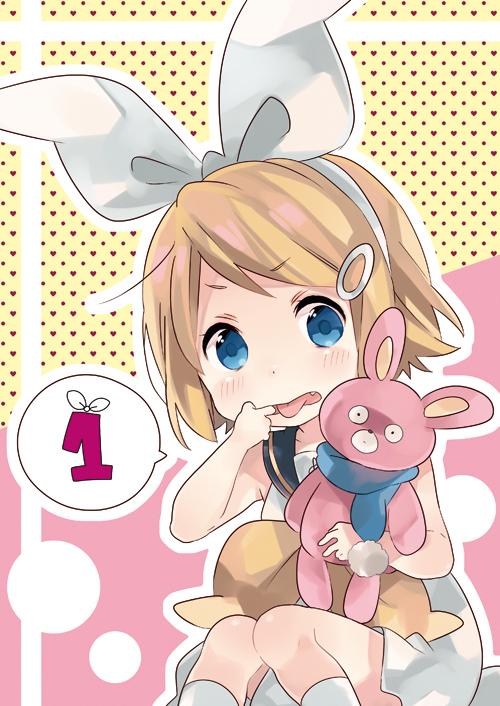 1- Ousaka Nozomi.jpg