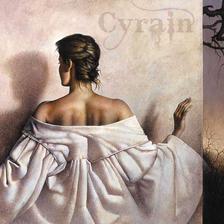 Cyrain