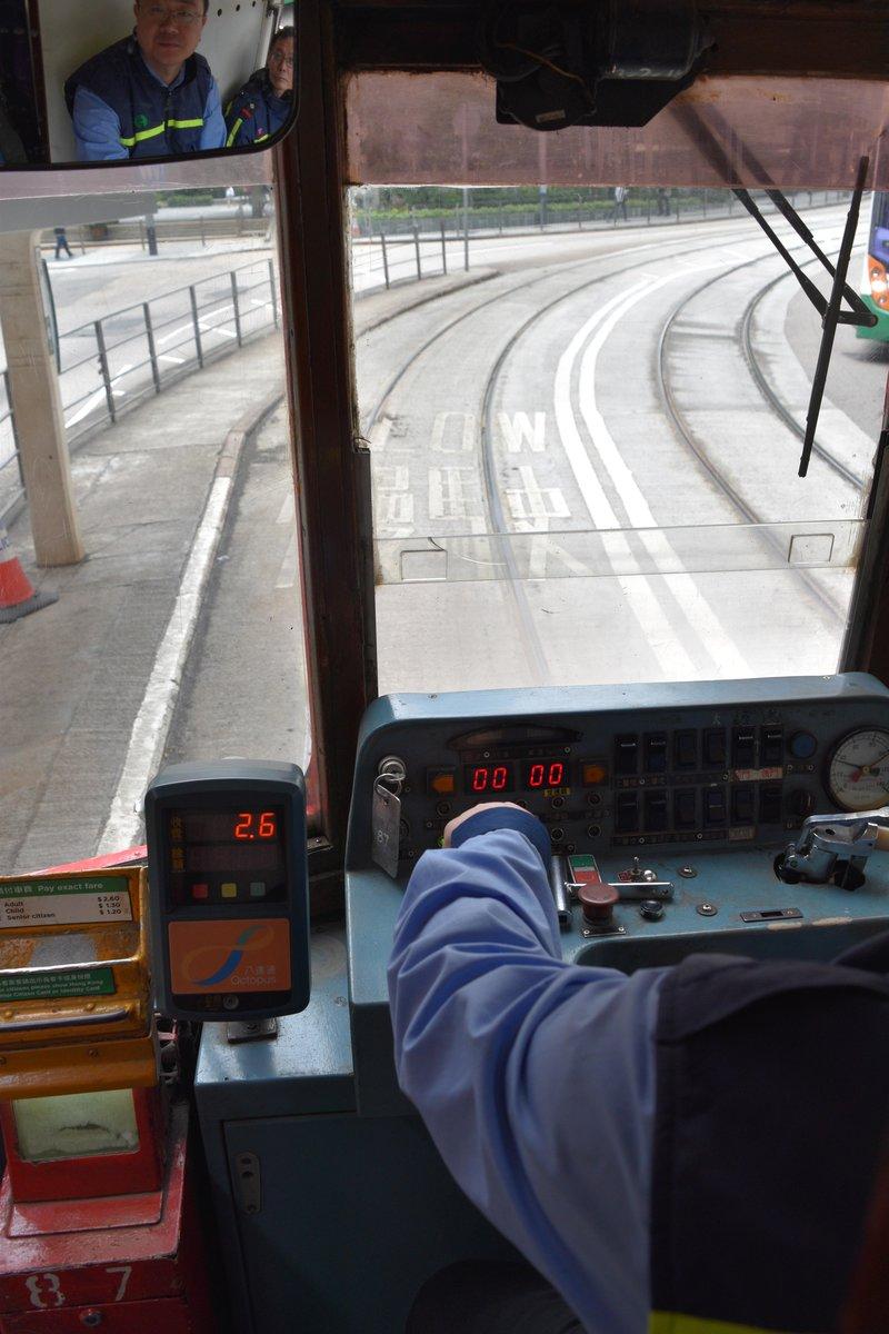 Tram/Trolly in Hong Kong