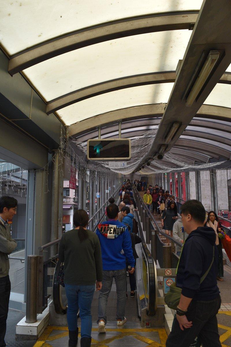 Walkway Up The Mountain in Hong Kong