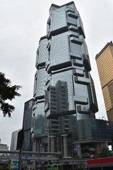 Lippo Center in Hong Kong