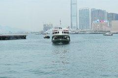 Star Ferry Approaching