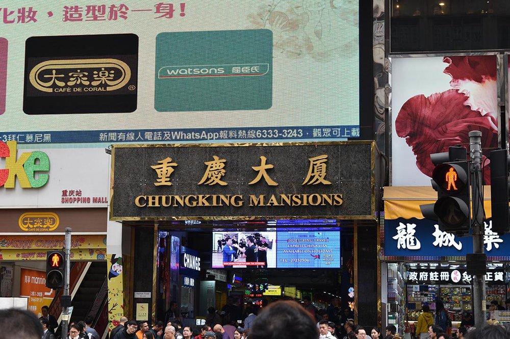 chungking-mansion-hong-kong-01-19-instagram.thumb.jpg.af34c9ca1ff7928d4e0af578dfe9538d.jpg